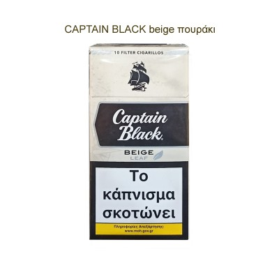 CAPTAIN BLACK beige cigarillos 10s