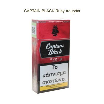 CAPTAIN BLACK RUBY cigarillos 10s