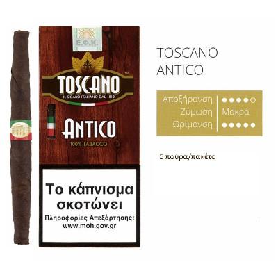 TOSCANO ANTIKO 5s