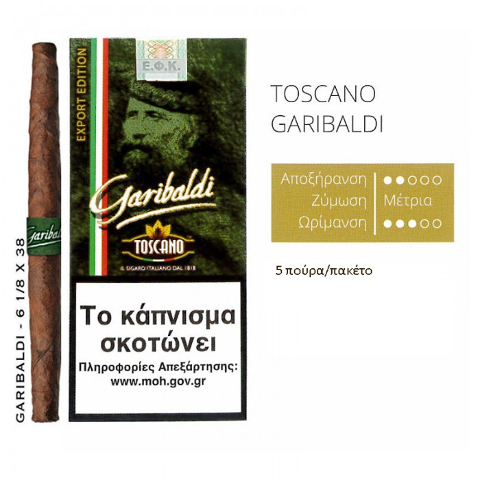 TOSCANO GARIBALDI 5s