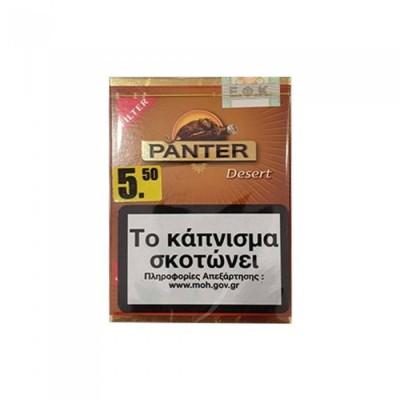 PANTER DESSERT filter 14s